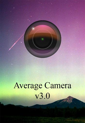 Kp_averagecamera